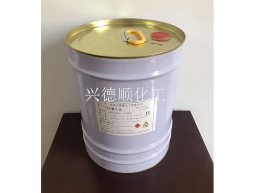 氨基油漆稀释剂