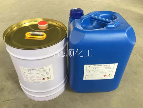 丙二醇甲醚醋酸酯(PMA)